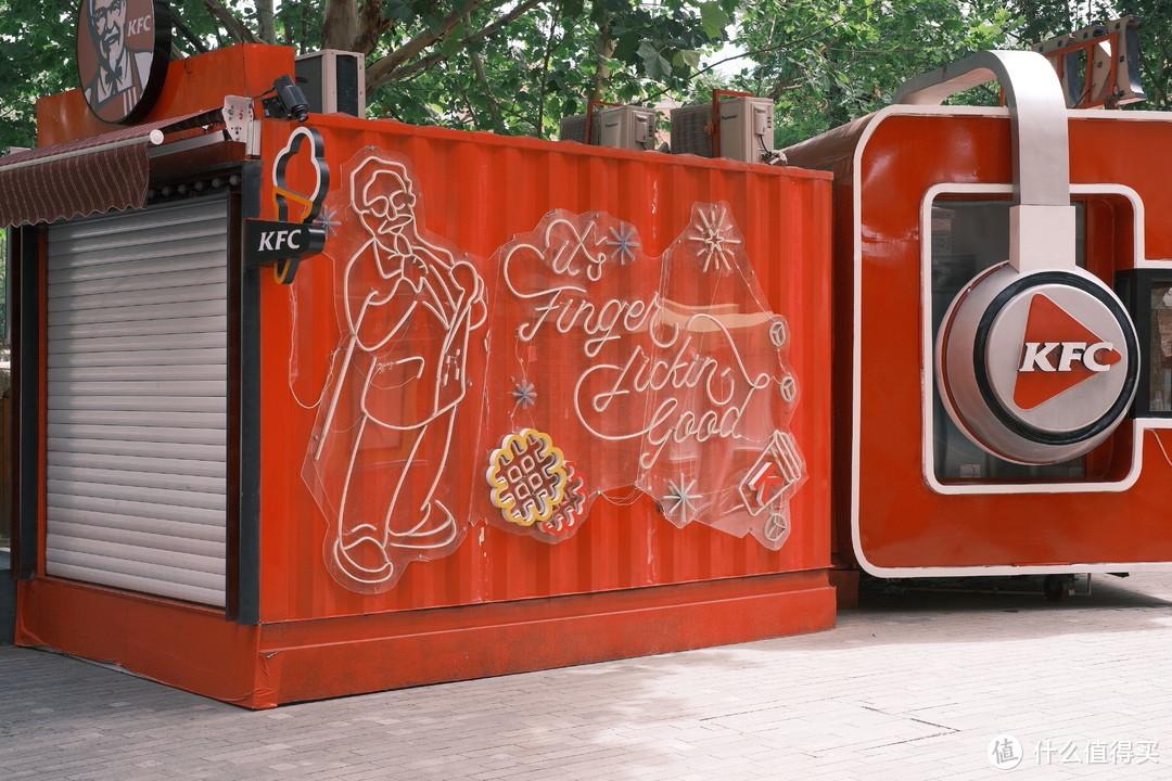 Fujifilm X-Pro3 + XF35mmF1.4 摄于天津民园广场