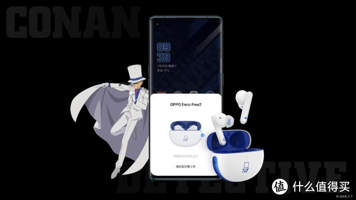 一大波柯南定制产品赶来,OPPO这次将定制款手机推向了新高度