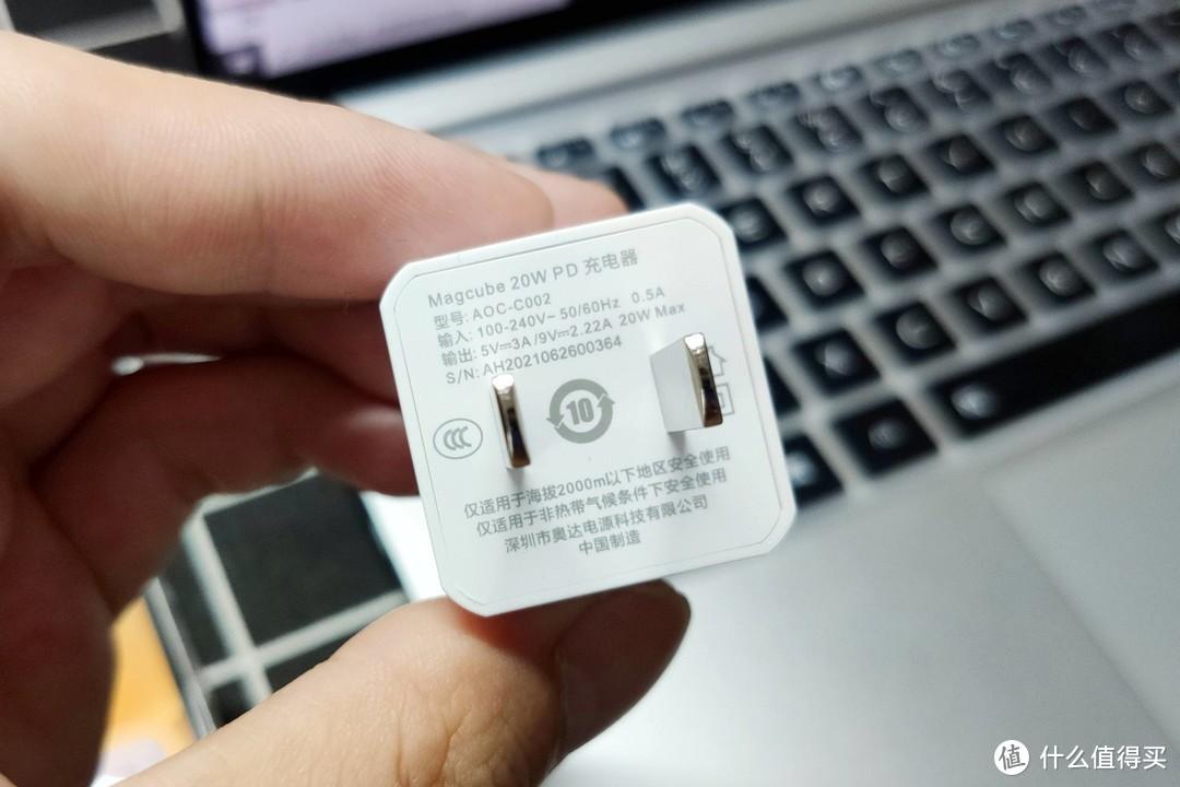 Aohi Magcube 20W充电套装VS苹果原装,谁胜谁负?