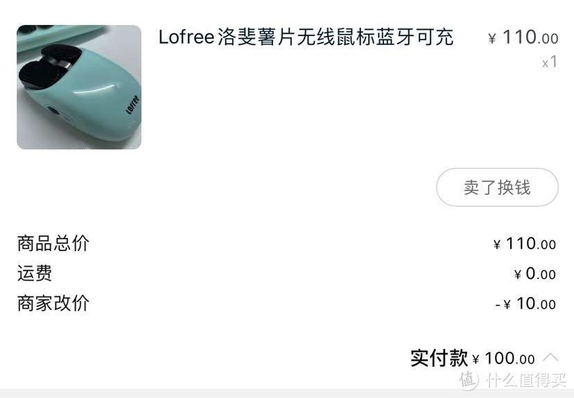 lofree家键盘我也有,搭配起来很好看