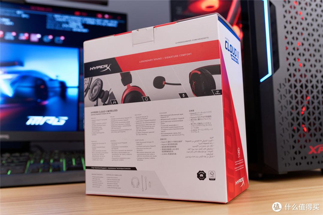 武能吃鸡辨脚步,文能降噪听音乐--HyperX Cloud II Wireless