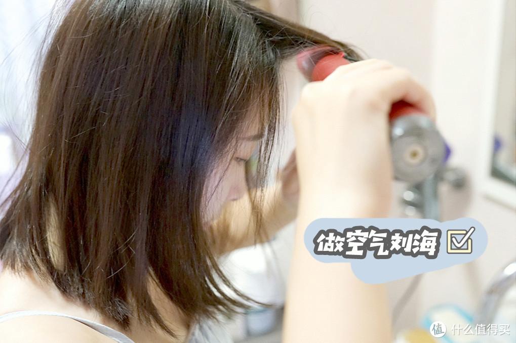 轻松打造氛围感美女发型,我超爱用的添可无线智能美发梳,秒杀卷发棒和夹板!