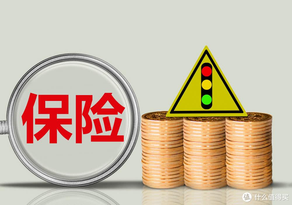 保险的保额,要不要考虑未来的通胀?