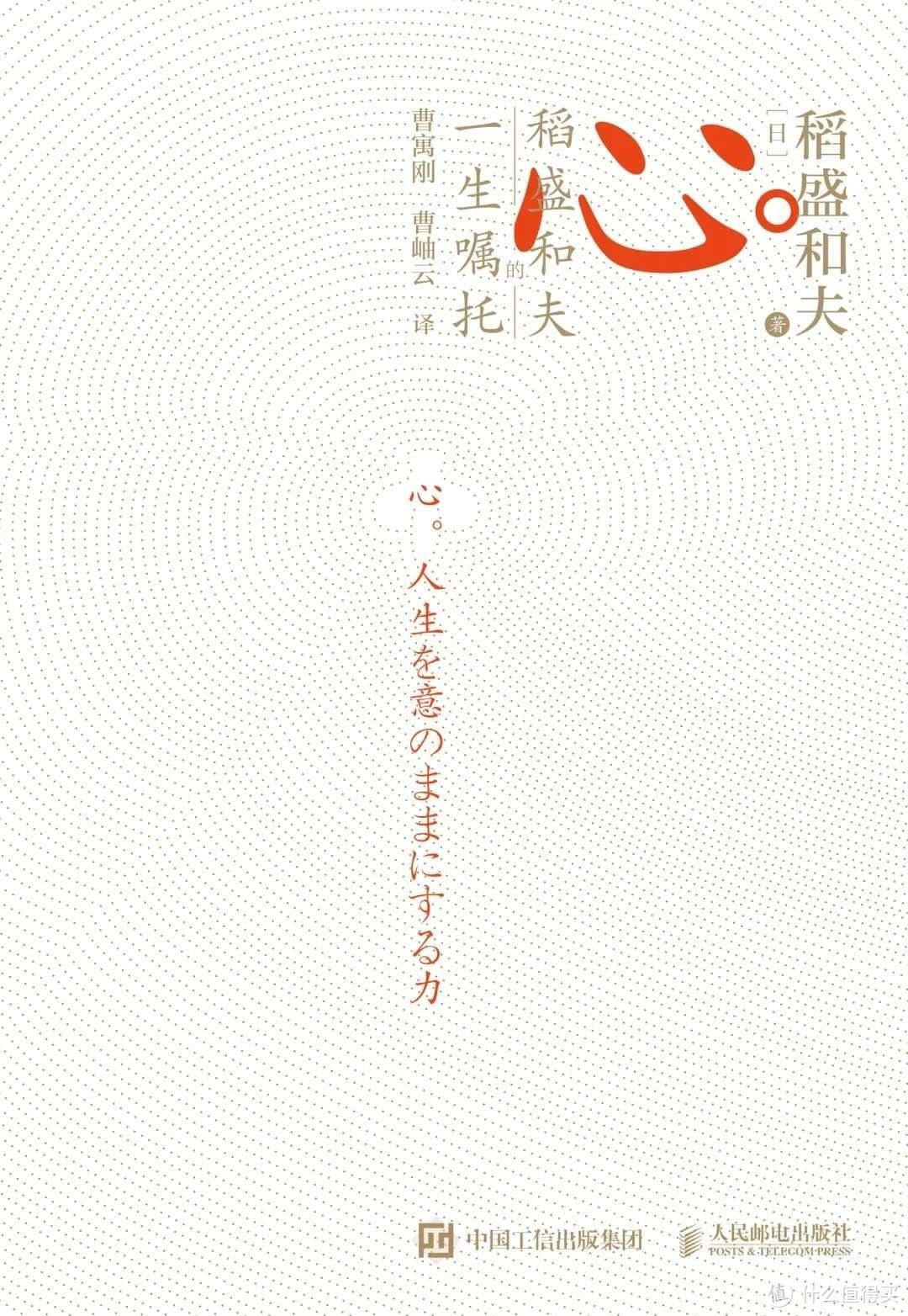 """【深度书籍推荐】夏日有晴天,读书有时间——这6本书,让你""""冷静""""下来"""