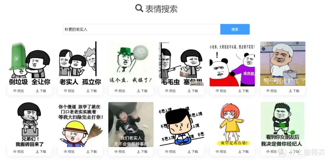 从视频素材到表情包,这些个GIF网站先收好了!