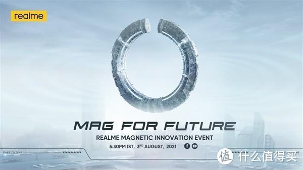 Realme发布会定档8月3日,安卓首个磁吸无线充MagDart来袭