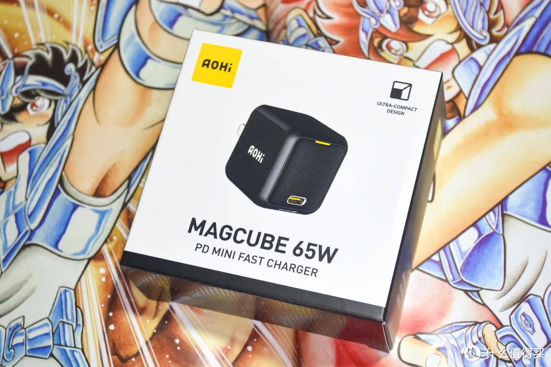 给SWITCH的新装备 Aohi 65W氮化镓GaN快充PD充电器