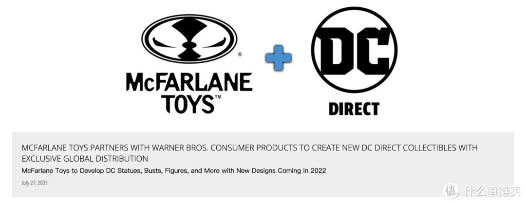 岌岌可危的DC玩具品牌获救,麦克法兰玩具接手DC Direct业务