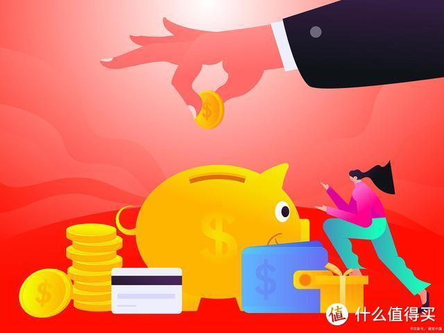 存款利率下降,保险理财怎么样?