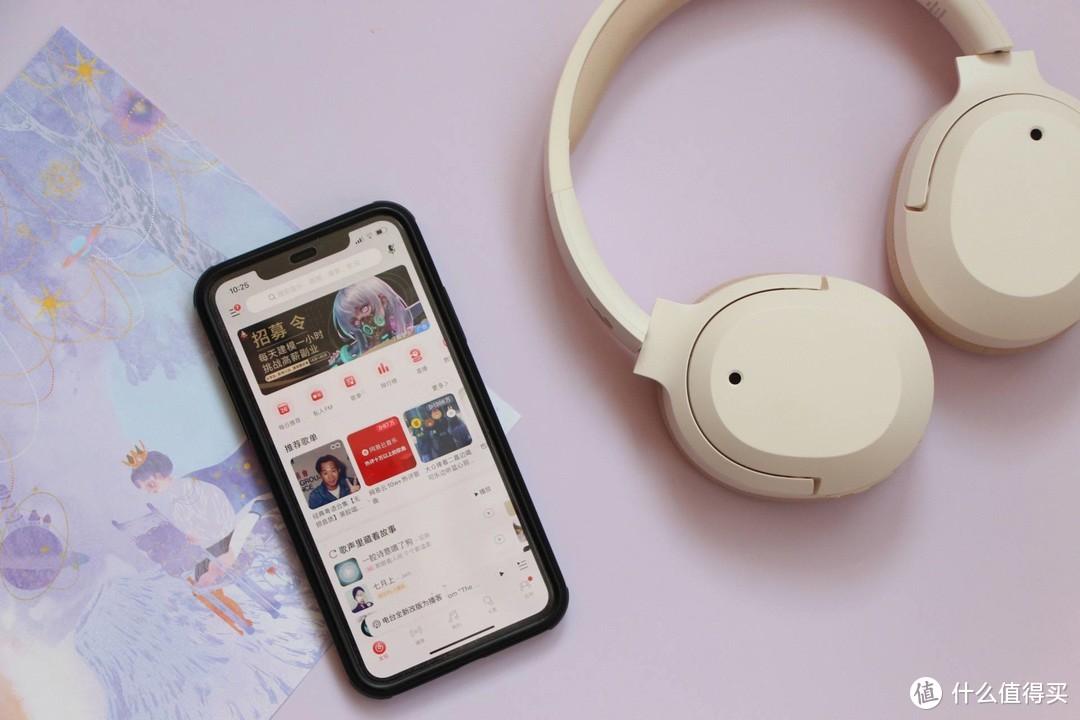 Hi-Res小金标认证,头戴式耳机还得看漫步者新品W820NB