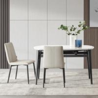 顾家折叠岩板玻钢石餐桌现代简约家用小户型伸缩方桌变圆桌7009T