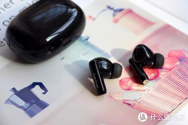 好用不贵的主动降噪蓝牙耳机——漫步者FitPods体验报告