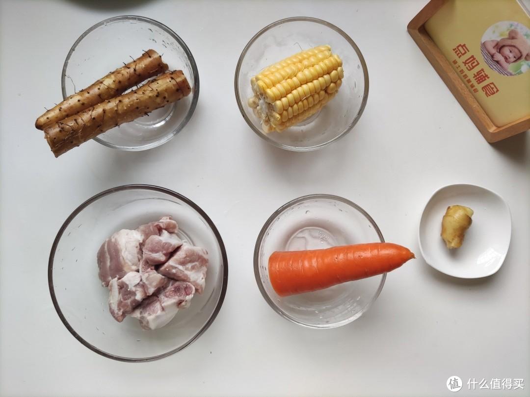 宝宝排骨汤怎么做,多大可以吃?