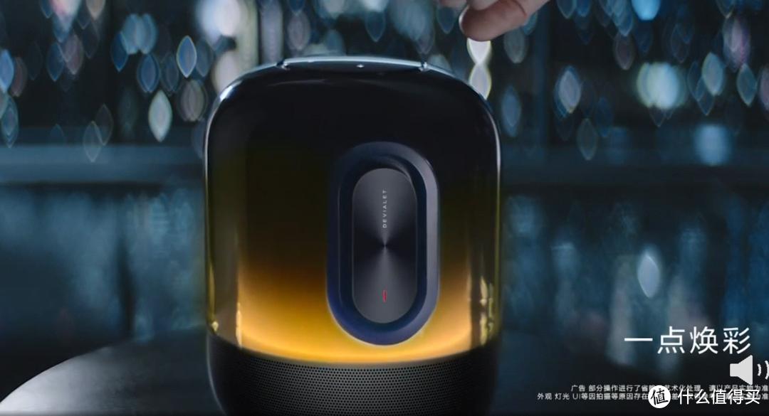 华为Sound X智能音箱发布:联合帝瓦雷、三分频8单元,声声出色、搭鸿蒙OS