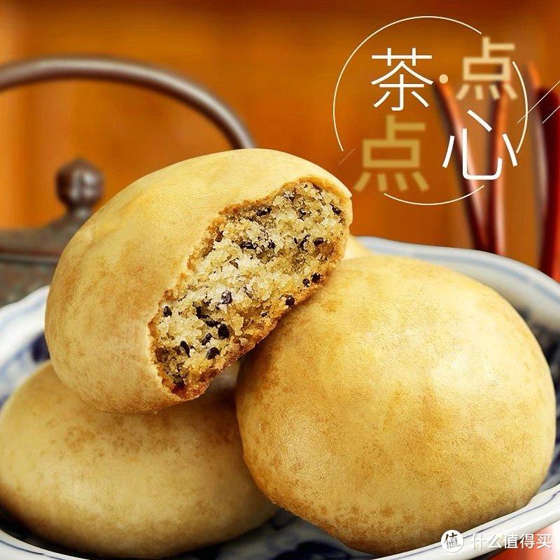 百年老店全攻略(下)!再来N家商务部认证的「中华老字号」美食特产清单!在家吃遍全中国!