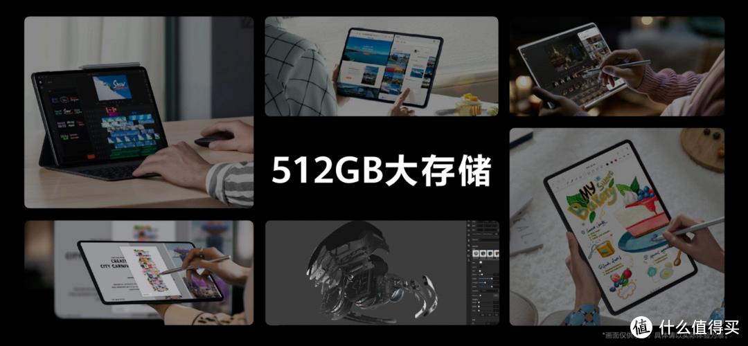 华为MatePad Pro 12.6英寸推出512GB大存储升级版,都有哪些亮点?
