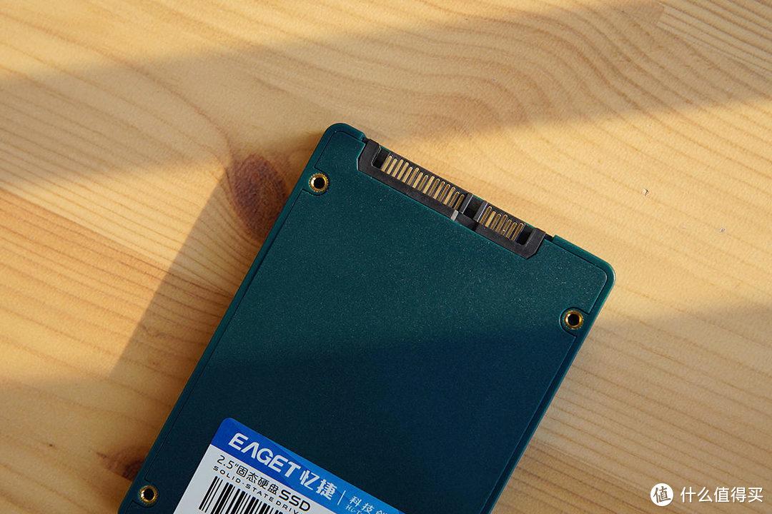 旧电脑焕发第二春,忆捷S600固态硬盘实战测评