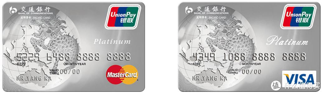 从零玩卡(51)各大银行车主卡横向对比!(下)