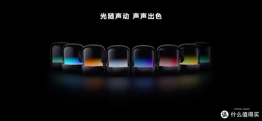 打破声音与色彩的边界,华为Sound X炫彩上市