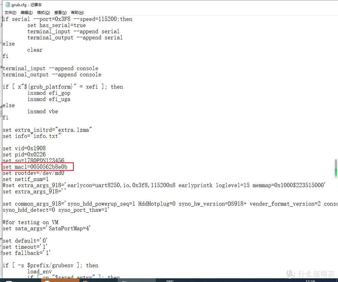 多个黑群晖MAC地址都一样,怎么办?改MAC地址吧