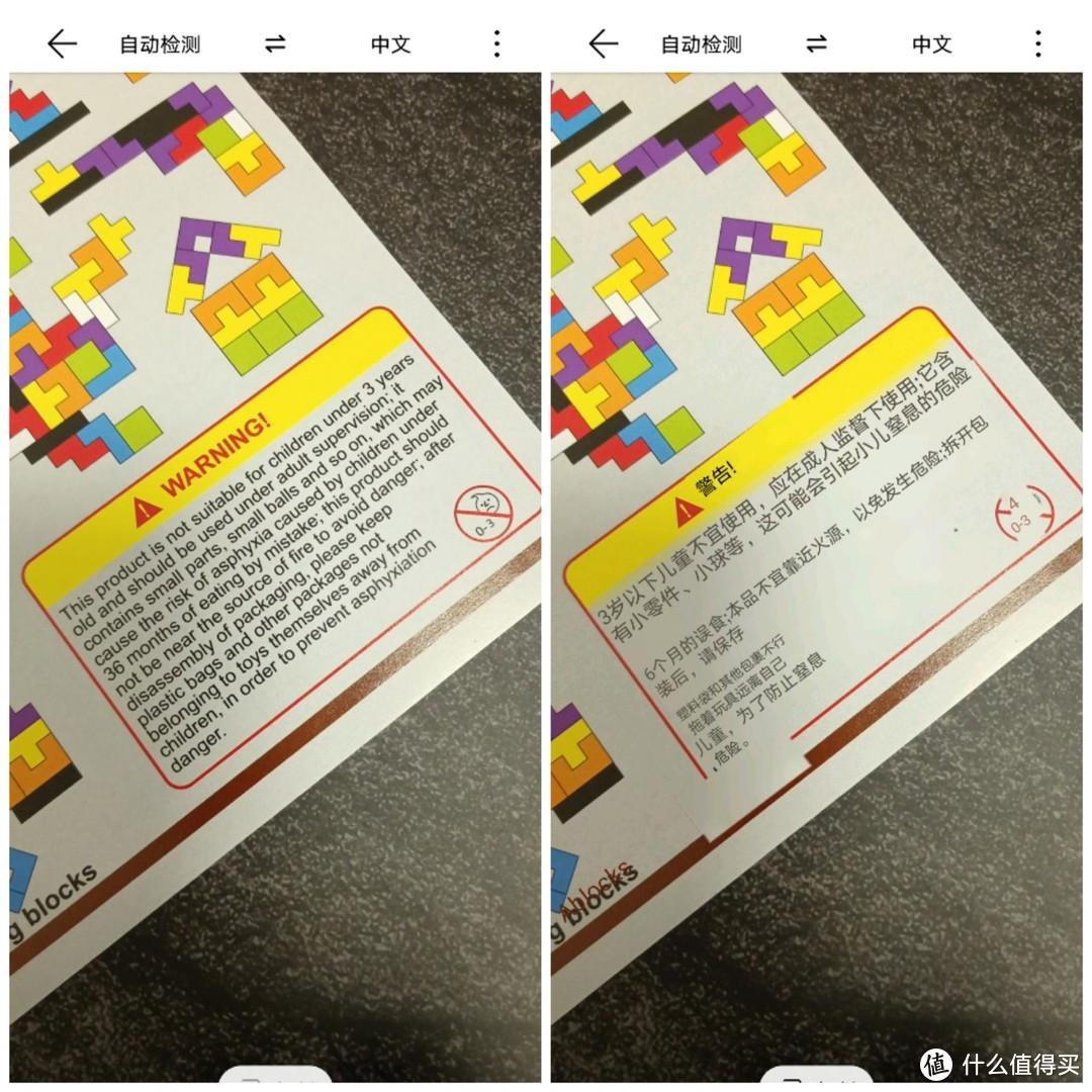 荣耀X20 SE:颜值突出,品控优秀,屏占比更让旗舰机汗颜!