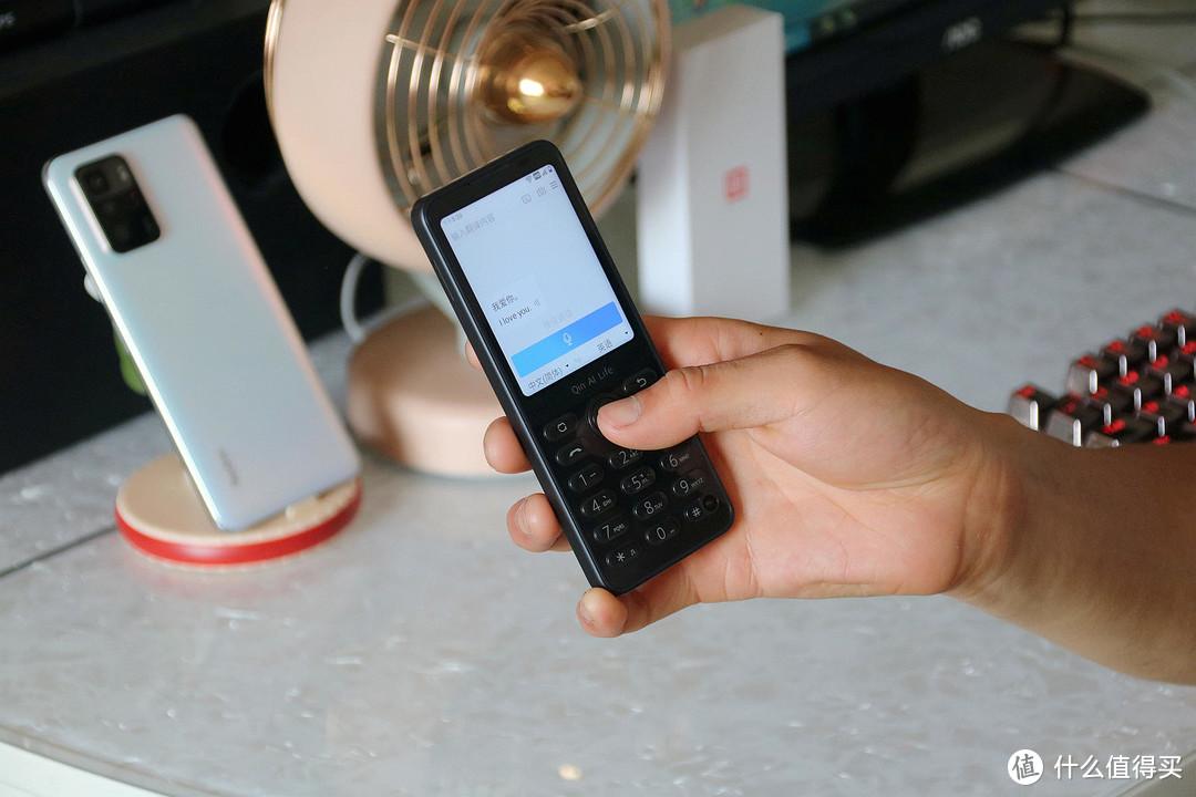 家长们的福利,duoqin多亲 F21 Pro防沉迷学生手机堪称戒网神器
