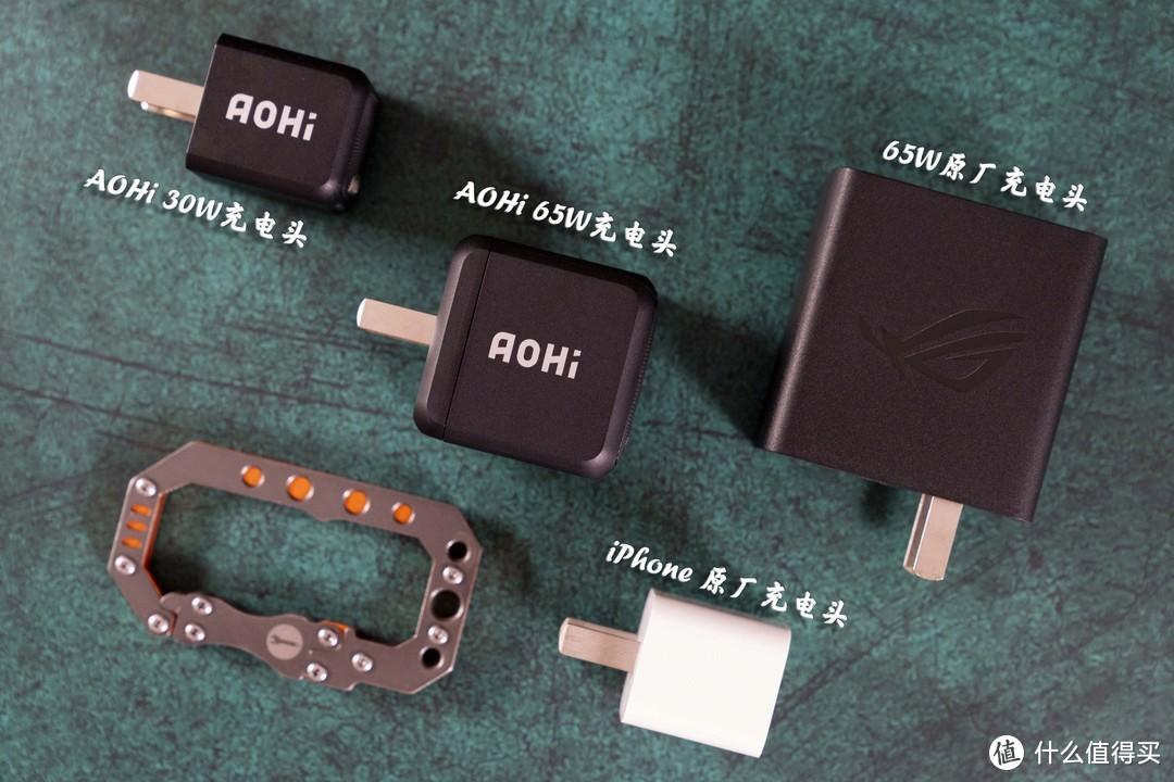 随身设备充电一个充电头全搞定:AOHiMagcube 65W氮化镓快充充电器