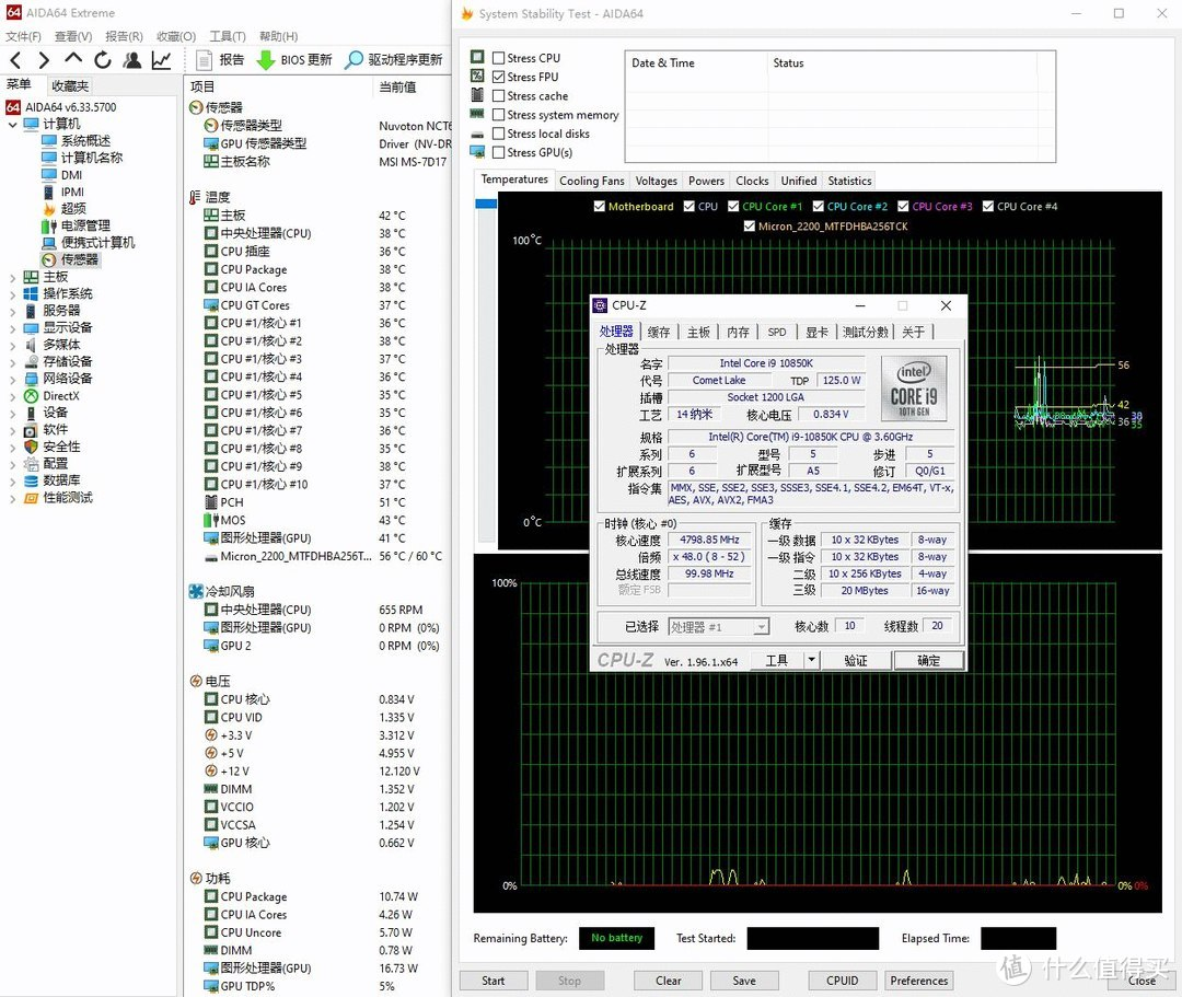 左手风道,右手灯效,一个不落、酷冷至尊(CoolerMaster)CMP510(流光)机箱 评测