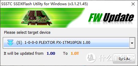 浦科特 M10PGN 1TB PCIE 4.0 SSD 测试报告