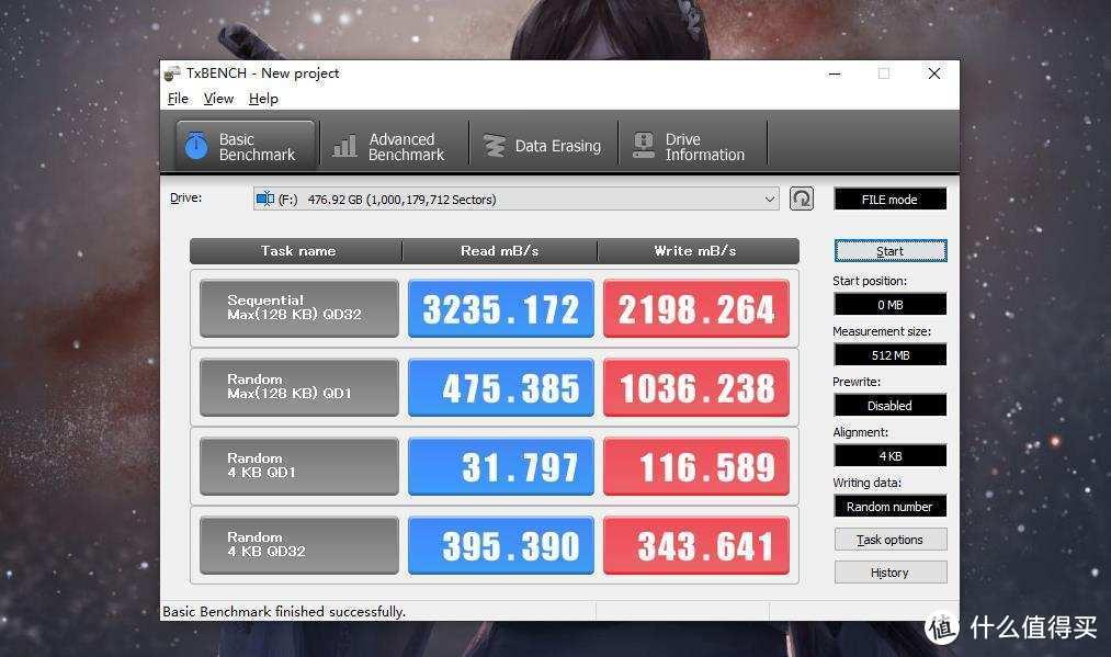 将性能充分发挥出来,高性价比aigo国民好物P3000 M.2固态硬盘测评