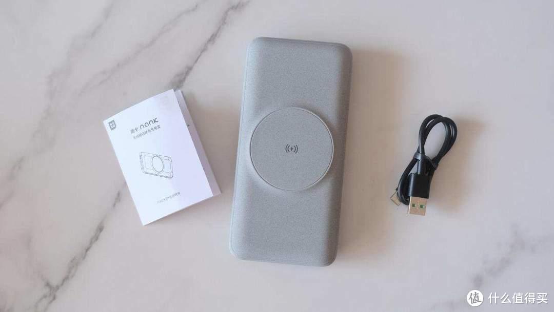 还在为749元的苹果MagSafe外接电池交智商税吗?南卡power3可以替代