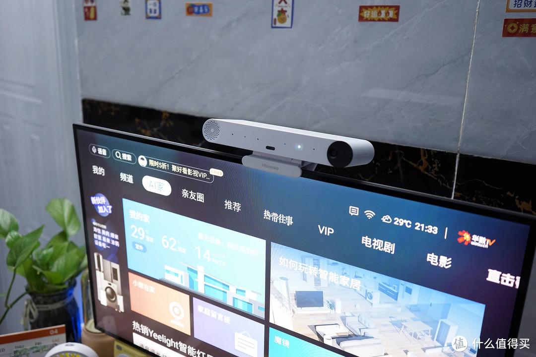 上万的电视买不起?让普通电视也能远程视频聊天,海信终于出手了!【好物篇四】