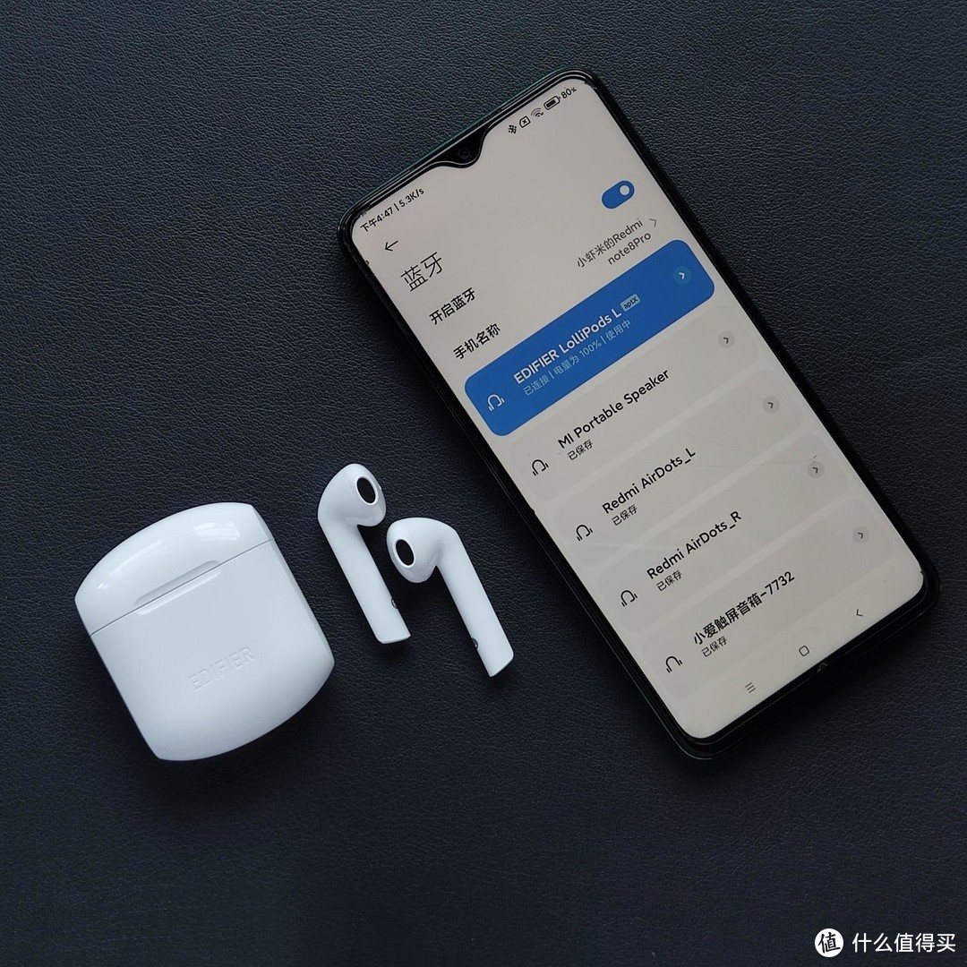 一款值得买的高性价比真无线蓝牙耳机