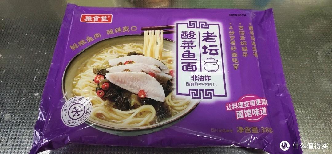 老坛酸菜鱼不需要出门吃?这家合资日企生产的方便速冻拉面就能帮你搞定一切