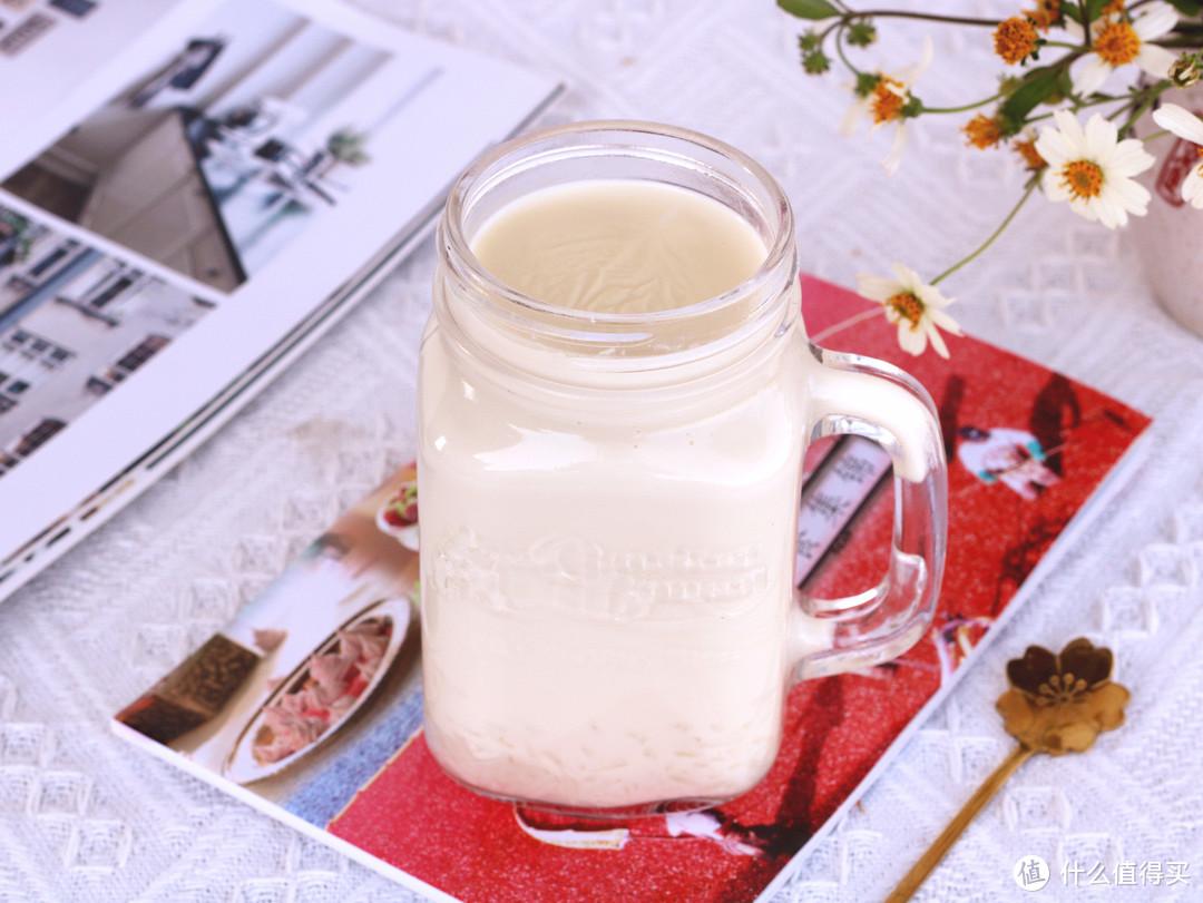 """适合""""姨妈期""""喝的奶茶,营养滋补,细腻丝滑,比红糖水好喝"""