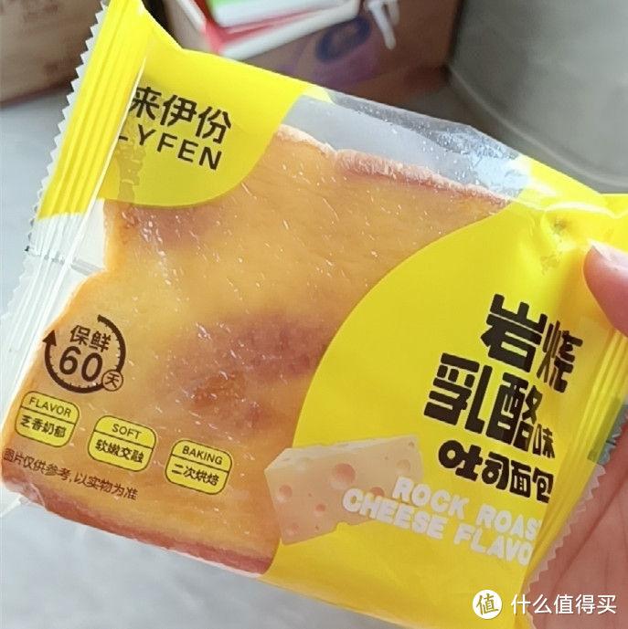 值得买上不到10元1斤的品牌面包,你肯定买过