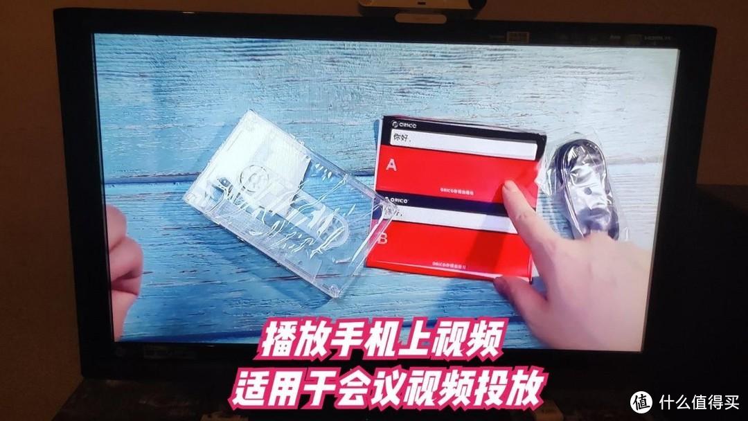 海信K3G小聚社交魔盒让你在家也可以玩起来