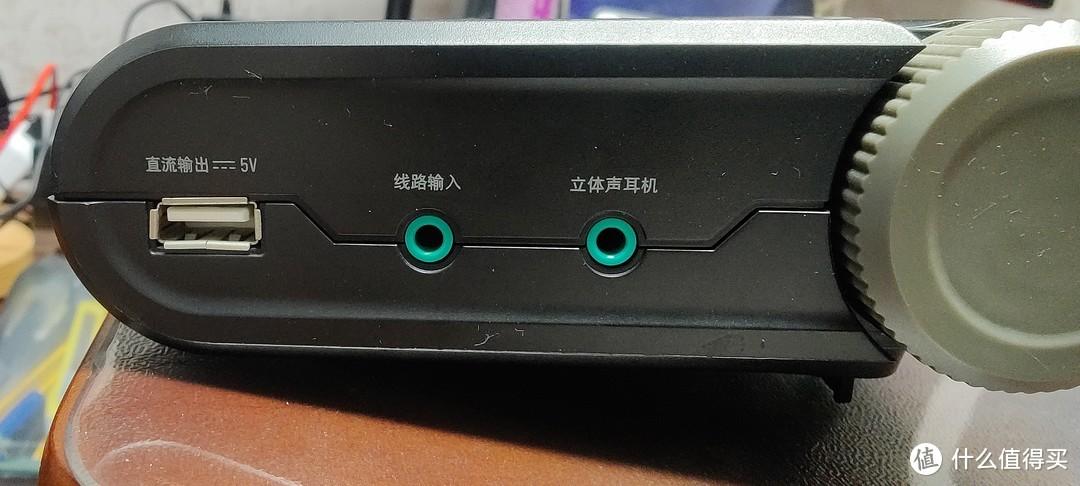 支持USB充电,线路输入,耳机