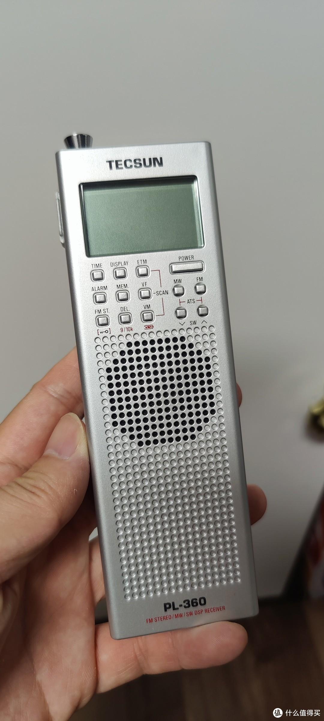蓝牙、智能音箱之前的,有些年代的老物件