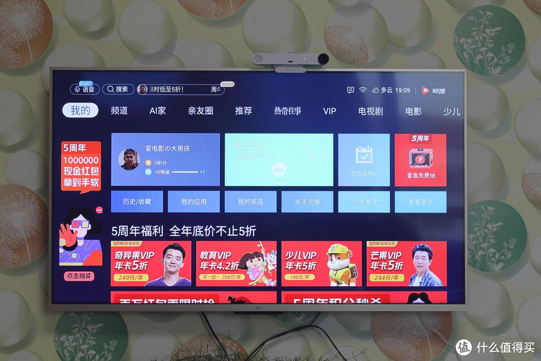 海信K3G小聚社交魔盒:可以远控看家的电视盒子