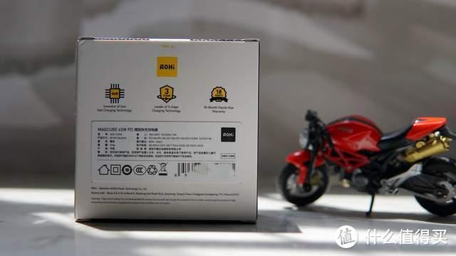 个头小,能量大,Aohi 65W氮化镓快充PD充电器