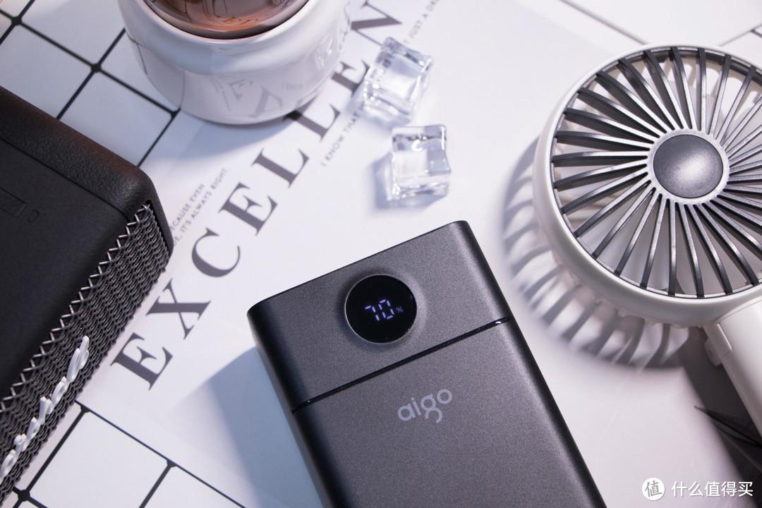 共享充电宝大涨价,买个aigo 充电宝,4万毫安他不香吗?