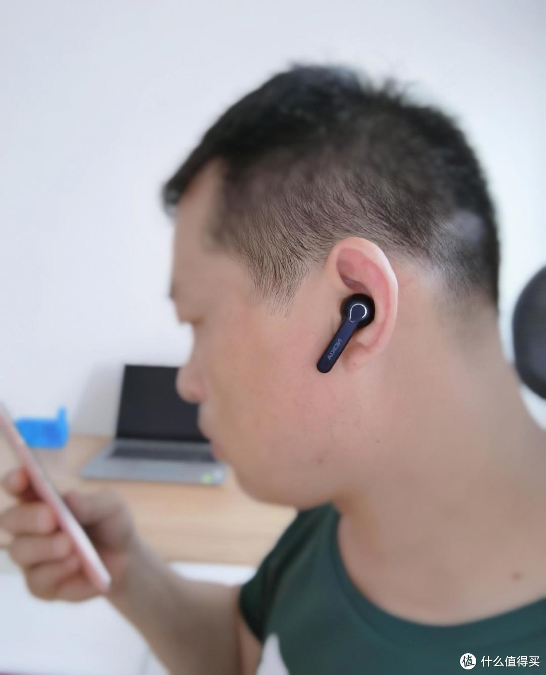"""好用才是硬道理,一款不到200元的""""真香""""耳机诺基亚BH-205"""