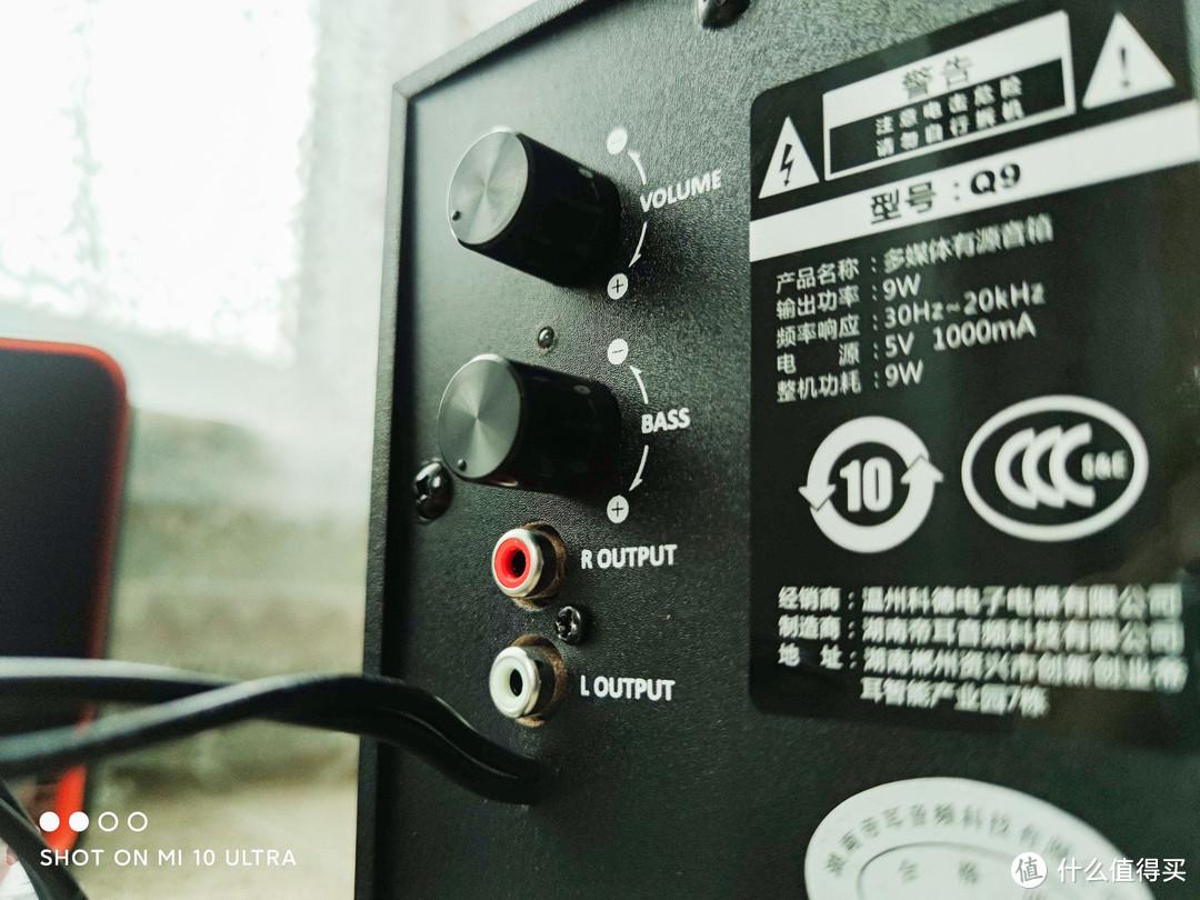 音量独立调节、Bass低音独立调节,左右声道的莲花插座,看起来有板有眼。9W的整机功耗应该是做了升压板的