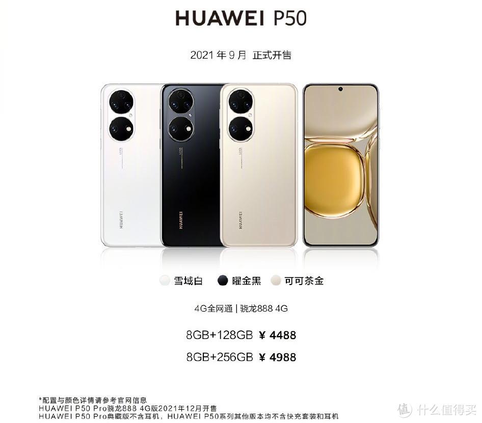 香不香用事实说话!它是目前最贵4G手机,但是仍然一机难求