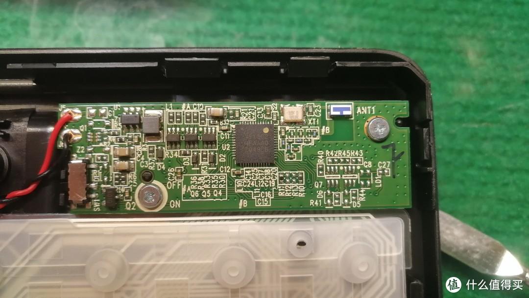 向无线化迈出的一小步,低成本组装 热插拔+优联+蓝牙=机械键盘