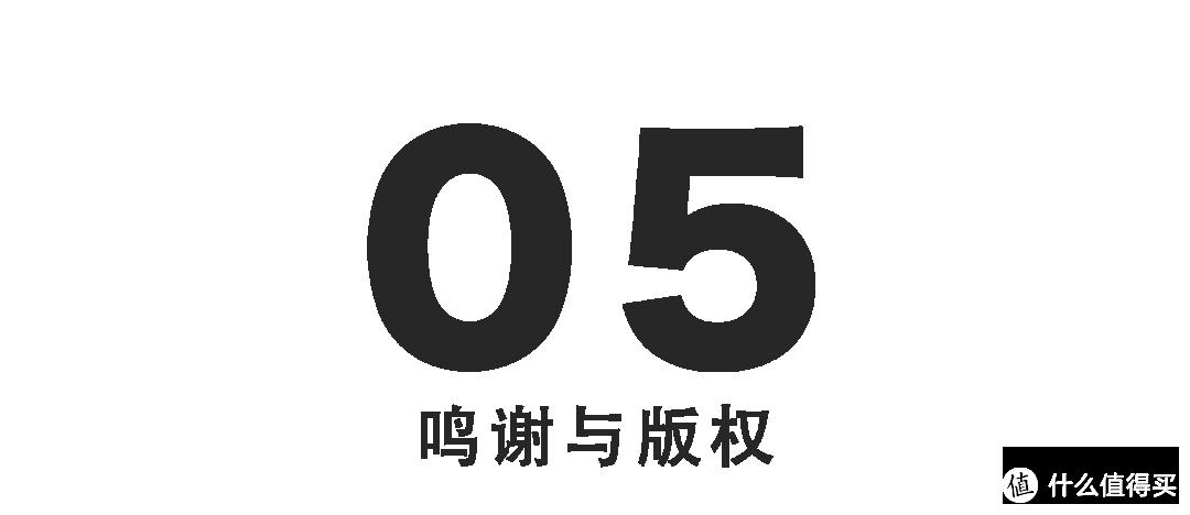 Fujifilm X-Pro 3 上手体验