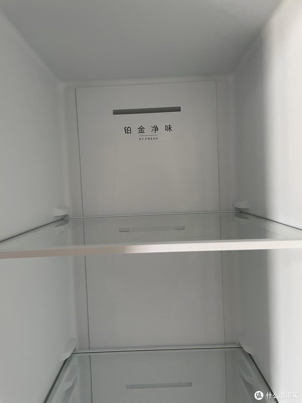 买了一台Midea冰箱 470L 银色 风冷 双门 净味 wifi联网