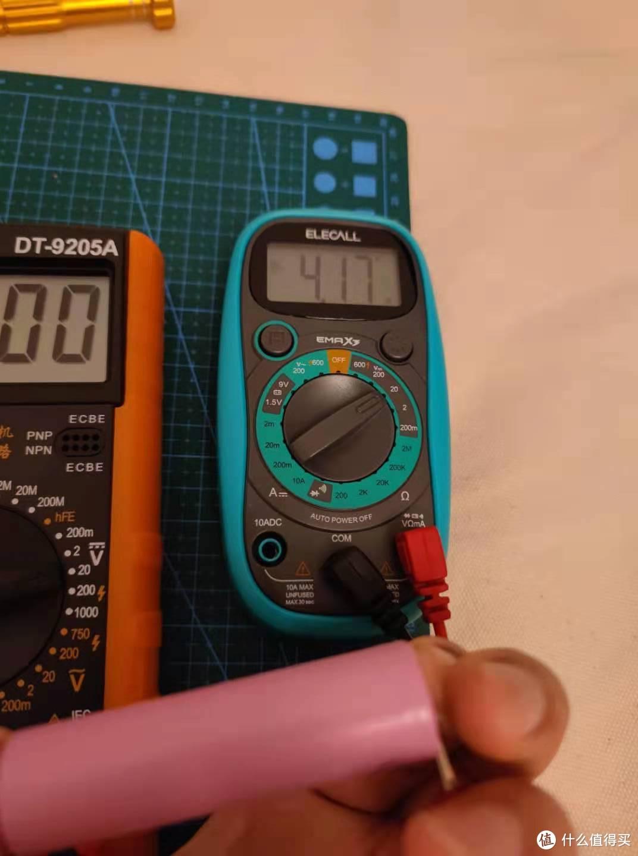 测量18650电池直流电压