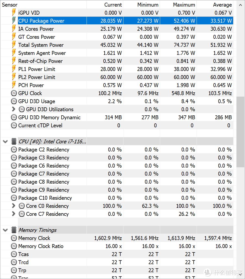 重新定义工作美学 高效实用的商务办公利器 紫光计算机Unis 14T商用笔记本评测